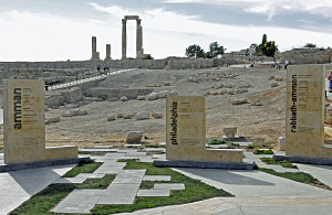 Citadel Hill in Amman, Jordan (Photo by Don Knebel)