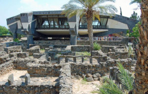 Memorial to Peter in Capernaum, Israel (Photo by Don Knebel)
